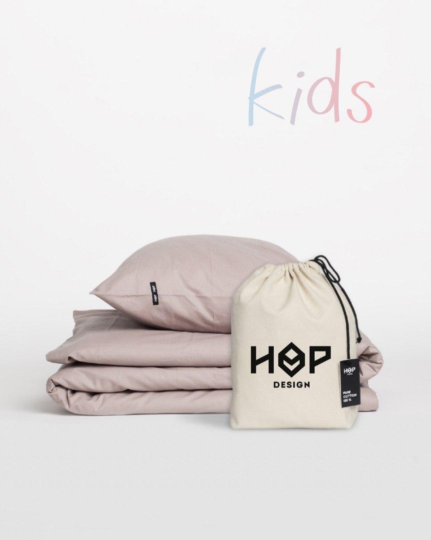 Pościel dla dzieci - PURE (brudny róż)